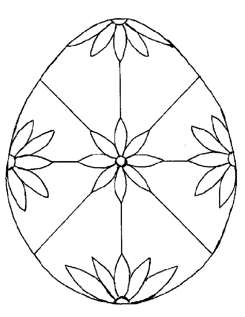 Image Result For Ract Coloring Page