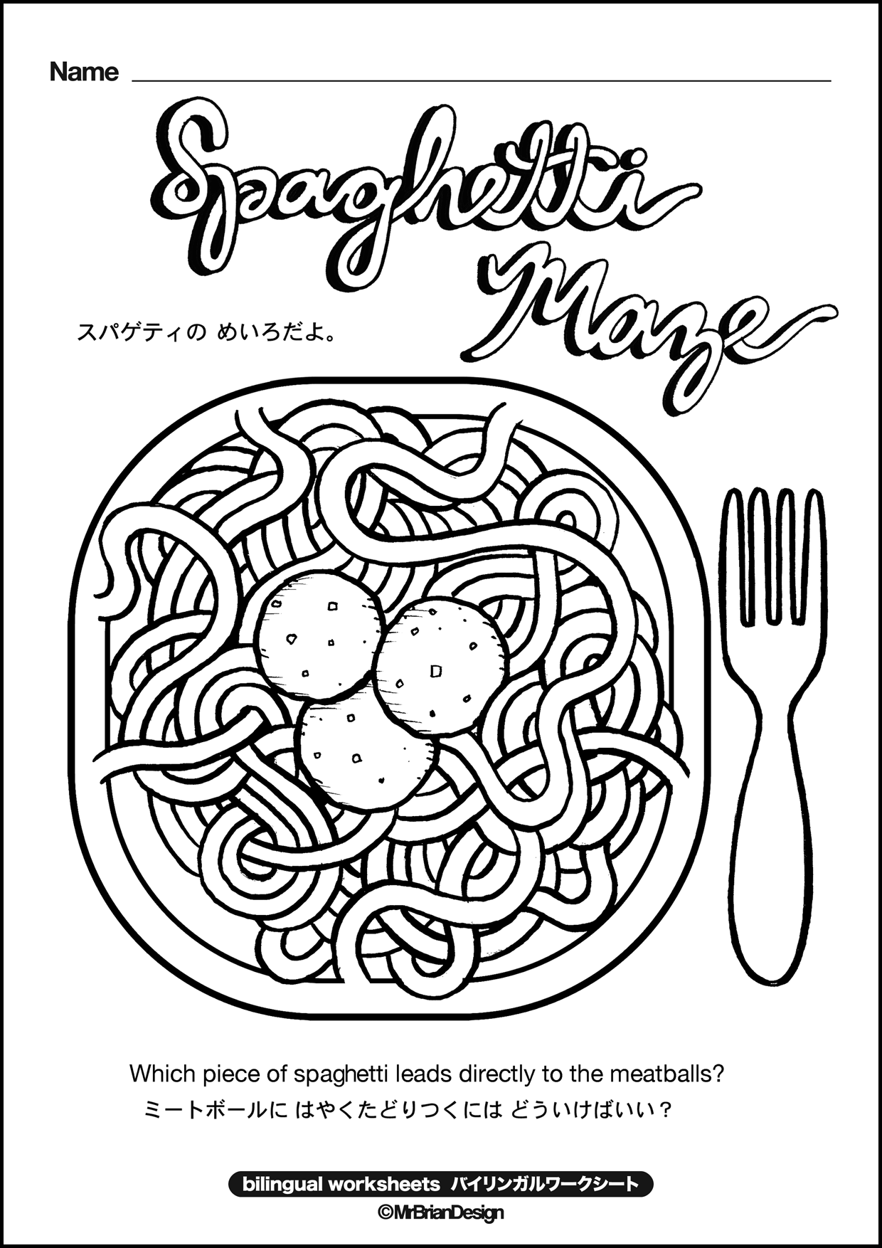 Spaghetti coloring pages for kids