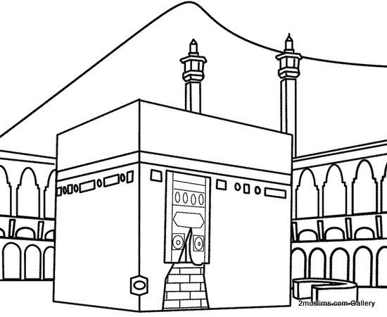 Kaaba Coloring Pages 01