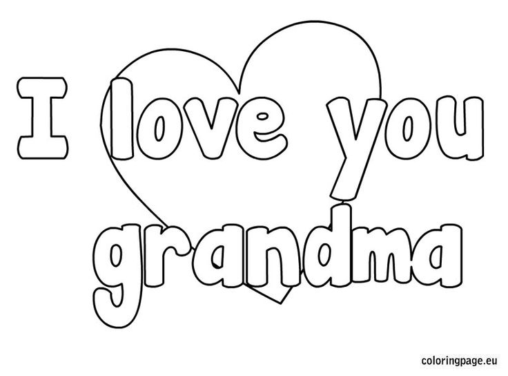 I Love You For Adults Coloring Pages I You And Coloring Pages