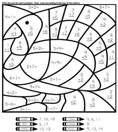 math worksheet : math coloring pages 7th grade  only coloring pages : Math Coloring Worksheets 3rd Grade