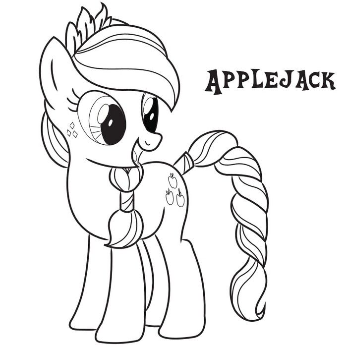 Mlp coloring pages only coloring pages for My little pony friendship is magic coloring page