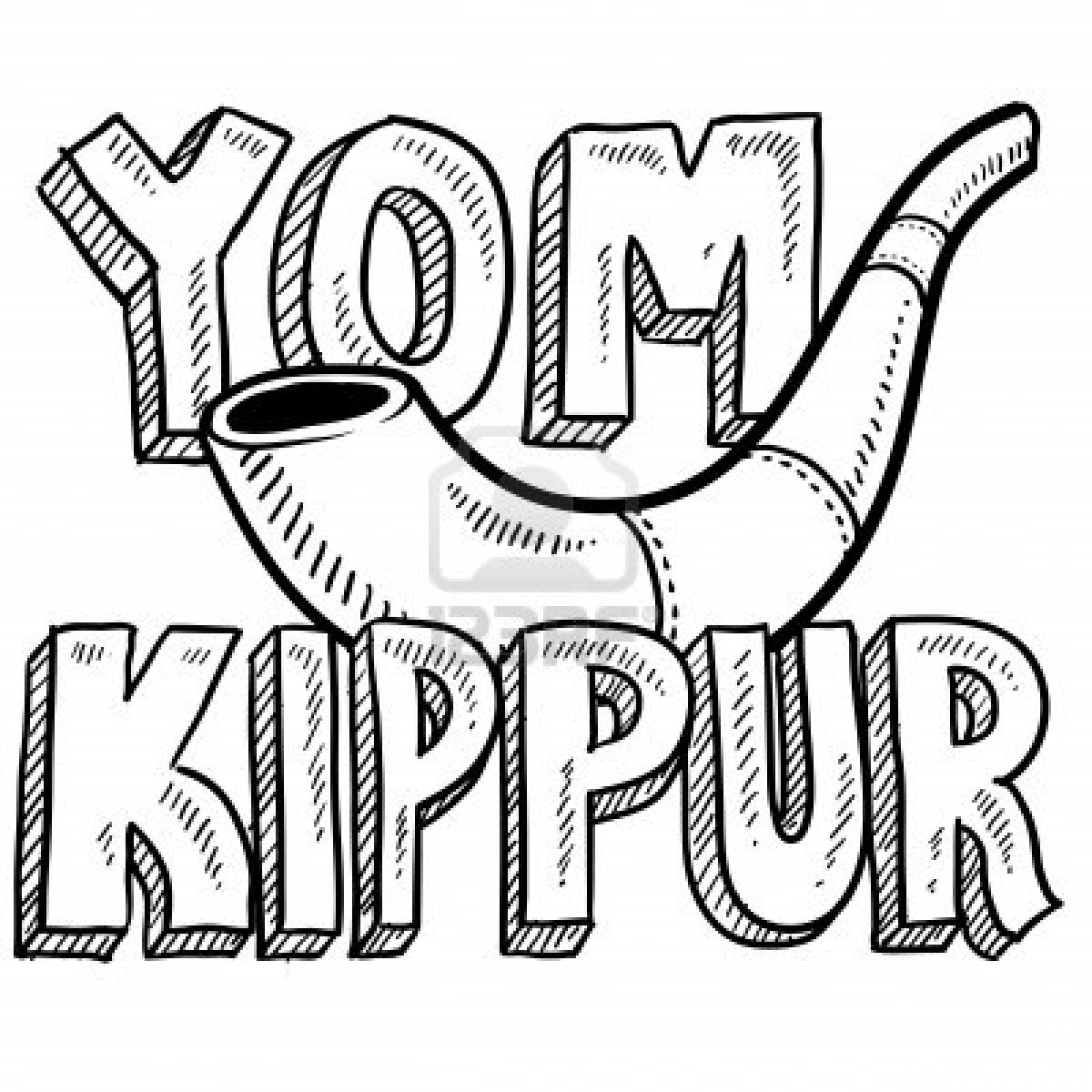 coloring pages yom kippur 01