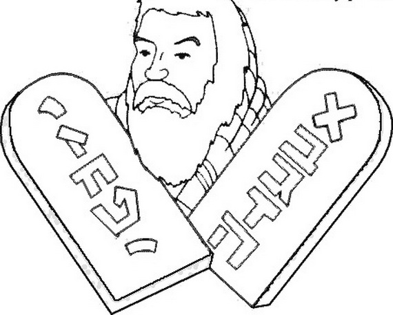 Coloring Pages Yom Kippur Only Coloring Pages Yom Kippur Coloring Pages