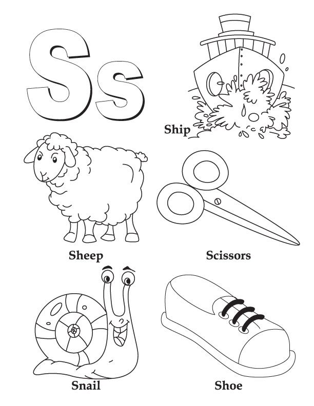 letter 0 coloring pages