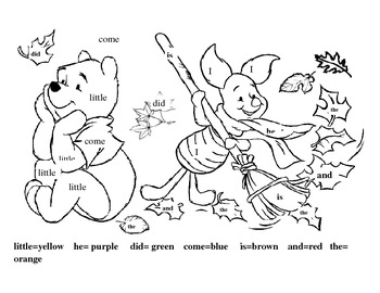 pages word coloring sight sight word  06 coloring sheets