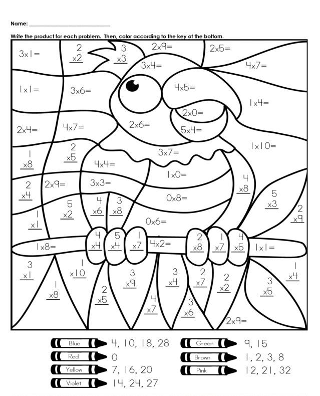 Teacher Math Worksheets