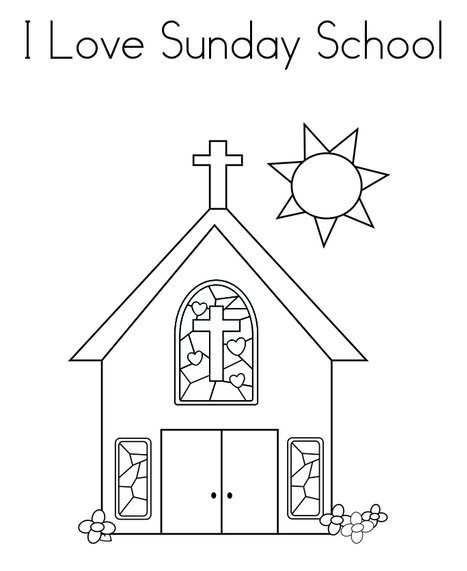 I Love Sunday School Coloring Page