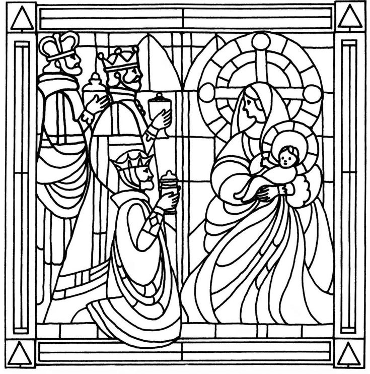 free Stained Glass Coloring Pages for Adults - Best Coloring Page... free