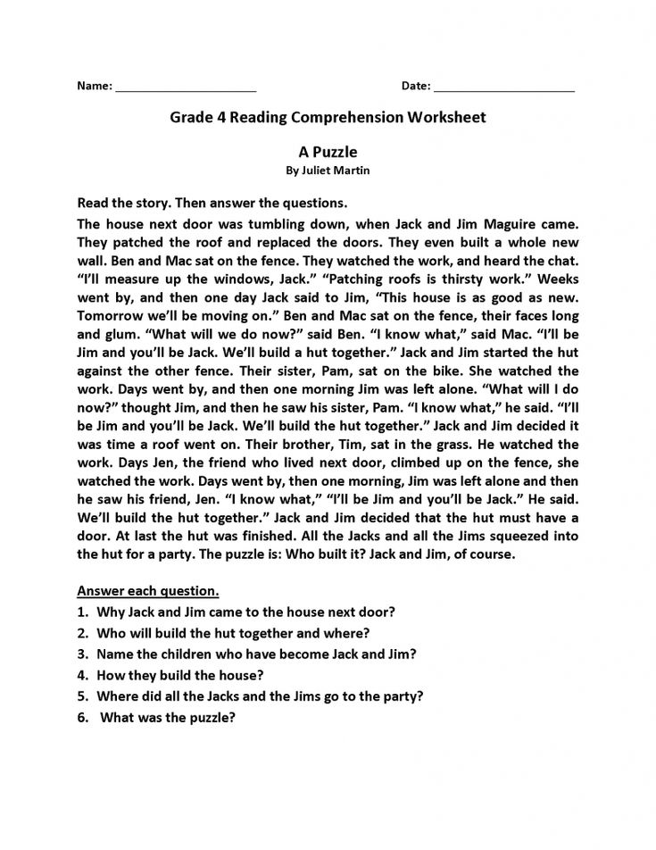 toddler 4th Grade Worksheets - Best Coloring Pages For Kids for girls