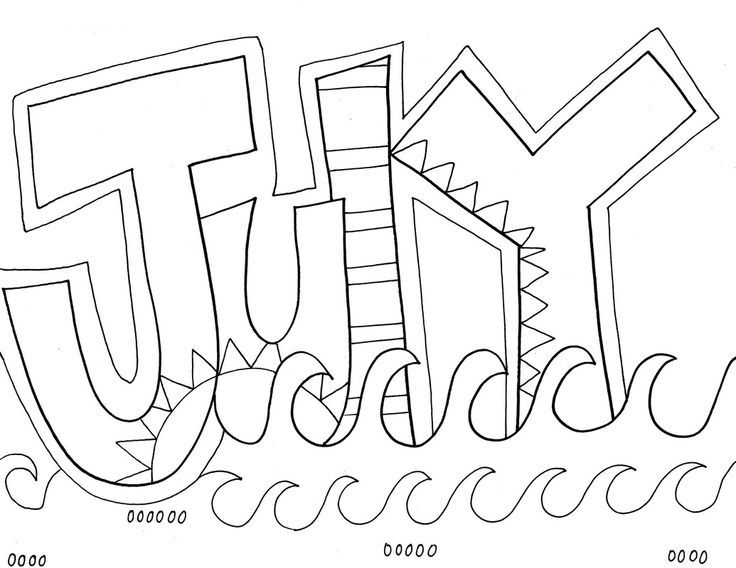 for adults July Coloring Pages - Best Coloring Pages For Kids simple