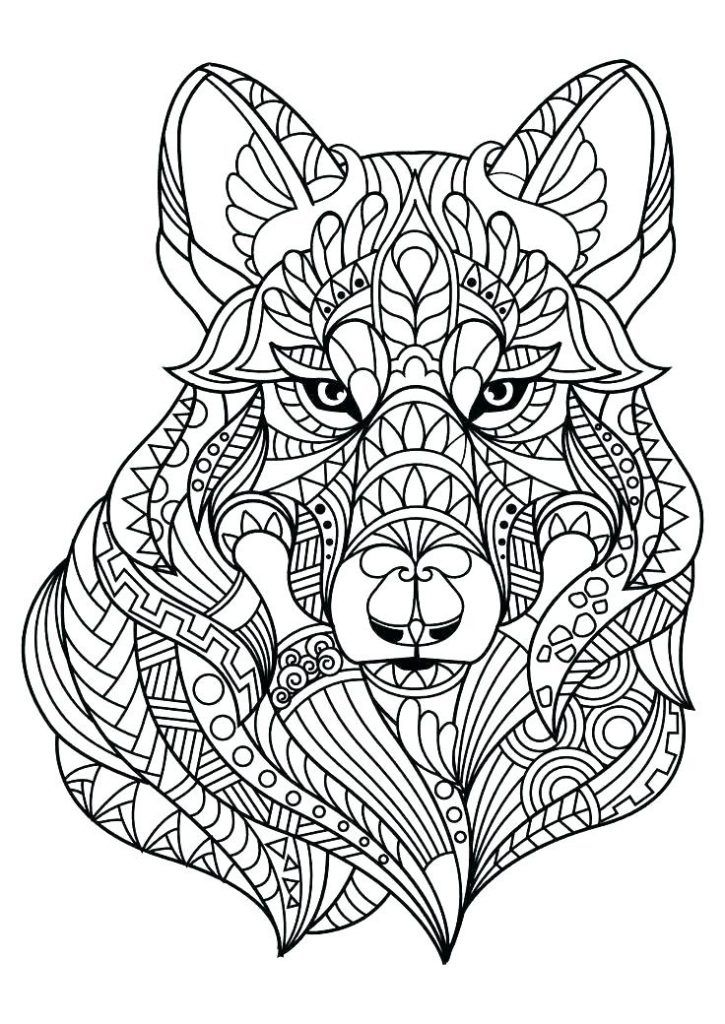 printable Wolf Coloring Pages for