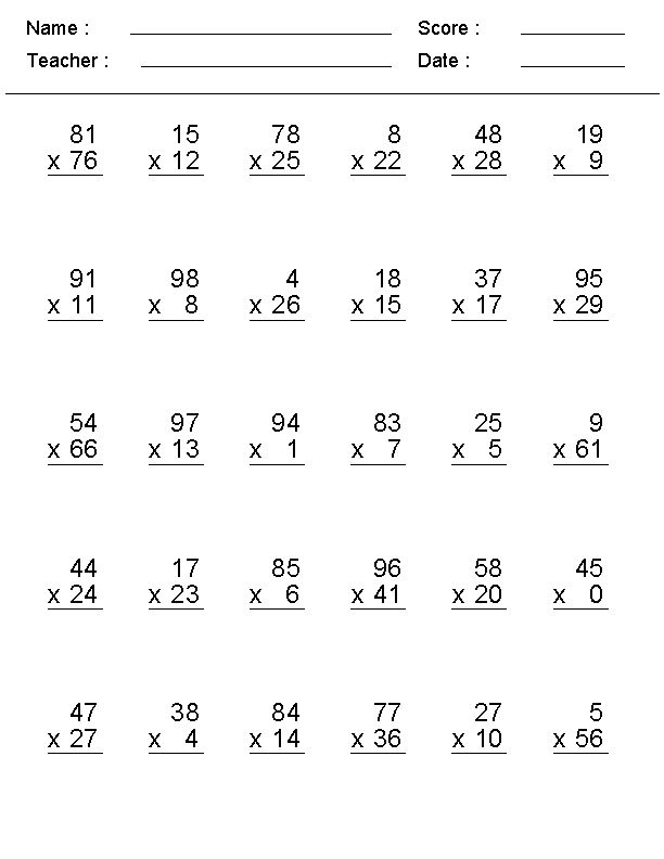 already colored 4th Grade Multiplication Worksheets - Best Coloring Pages Fo... preschool