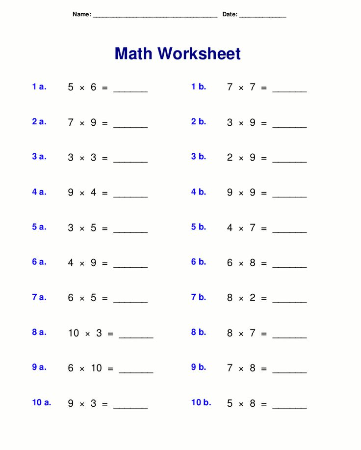 toddler 3rd Grade Multiplication Worksheets - Best Coloring Pages Fo... for sunday school