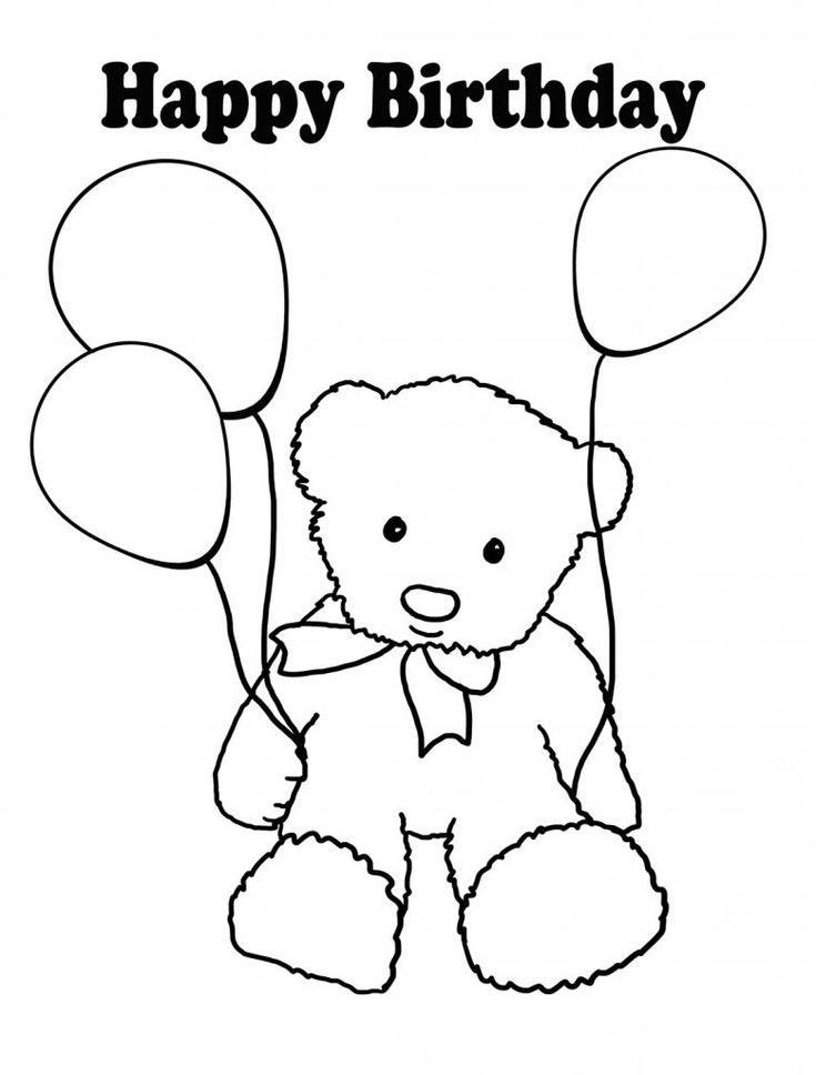 to print out Balloon Coloring Pages - Best Coloring Pages For Kids already colored