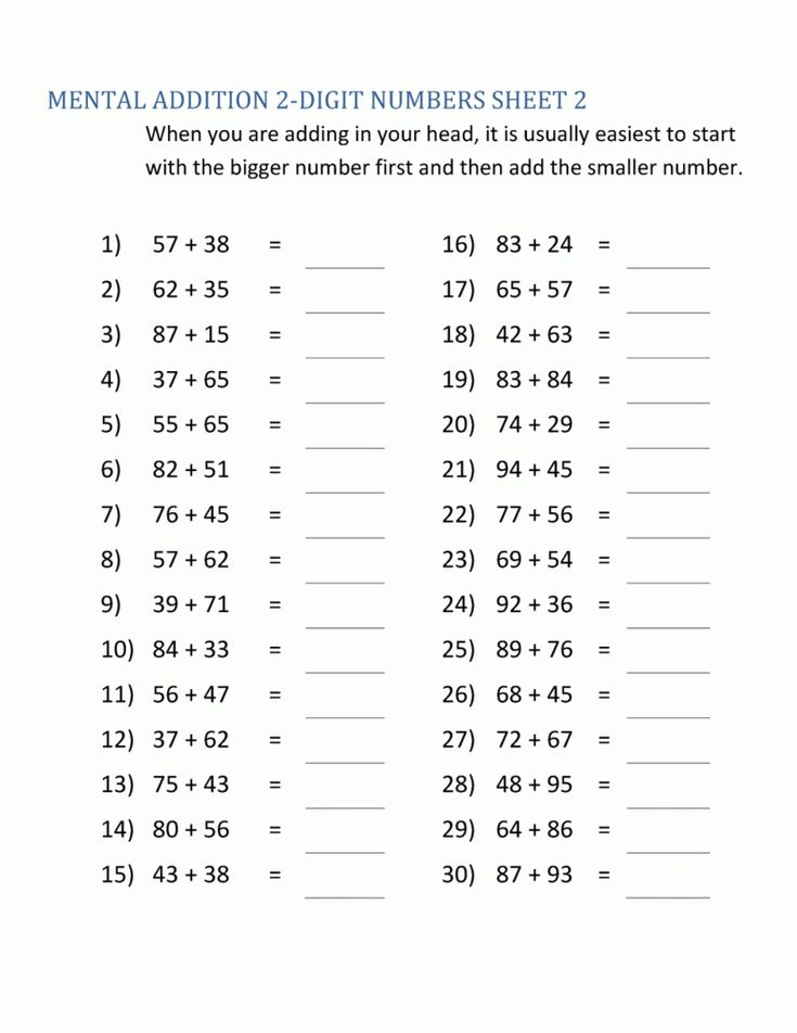 online 3rd Grade Math Worksheets - Best Coloring Pages For Kids for boys