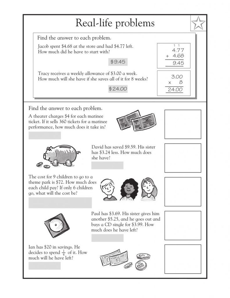 printable 4th Grade Math Word Problems - Best Coloring Pages For Kids pdf
