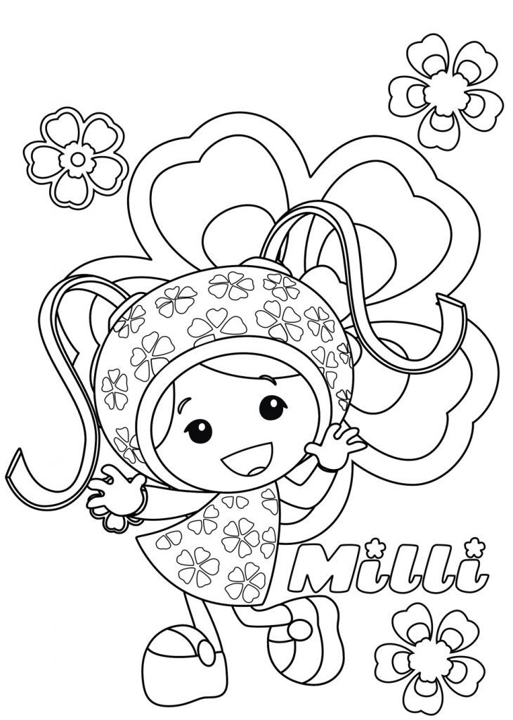 toddler Free Printable Team Umizoomi Coloring Pages For Kids free printable