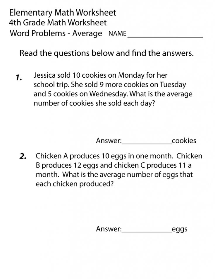 for sunday school 4th Grade Math Word Problems - Best Coloring Pages For Kids easy