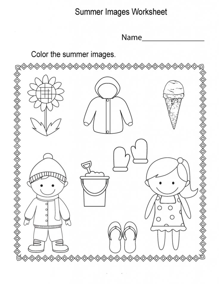 for teens Summer Worksheets - Best Coloring Pages For Kids for adults
