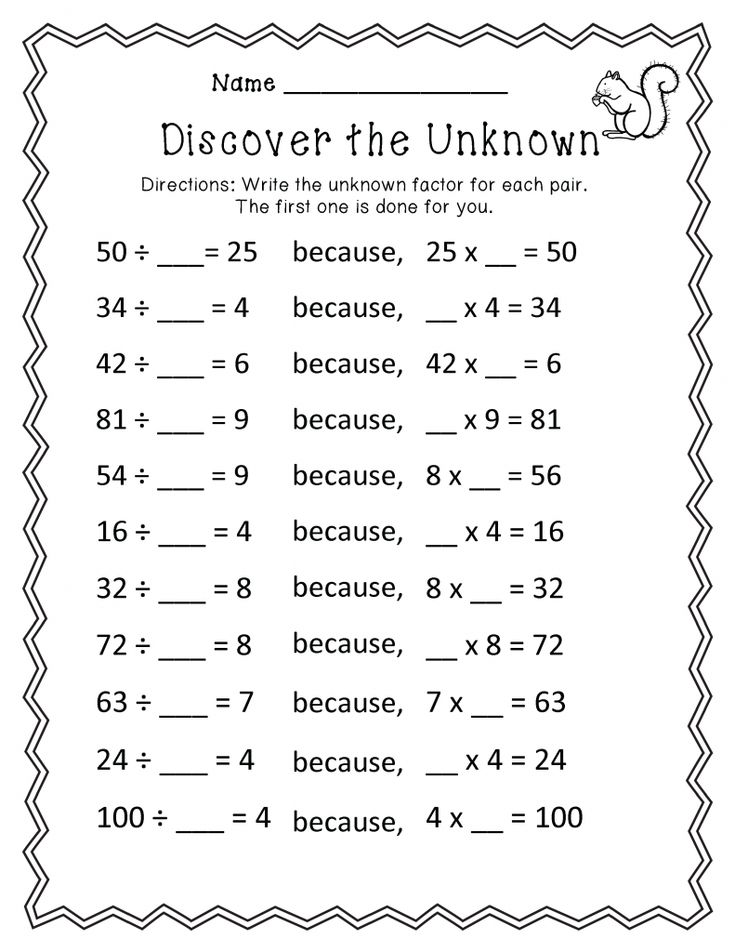 for toddlers 3rd Grade Math Worksheets - Best Coloring Pages For Kids for boys