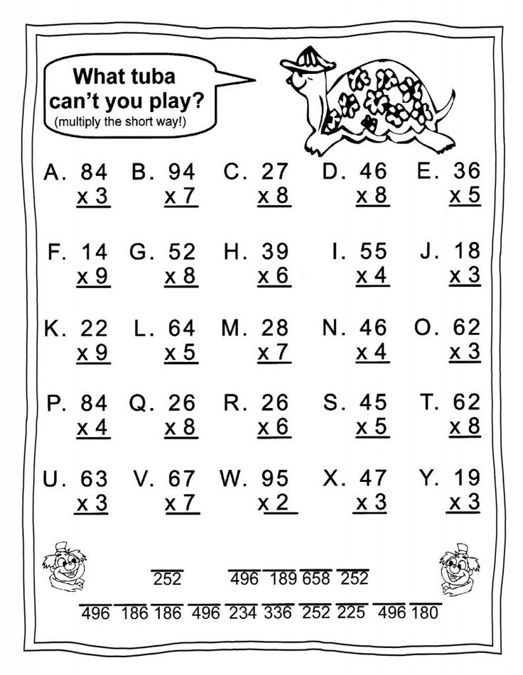 for adults 3rd Grade Math Worksheets - Best Coloring Pages For Kids for toddlers