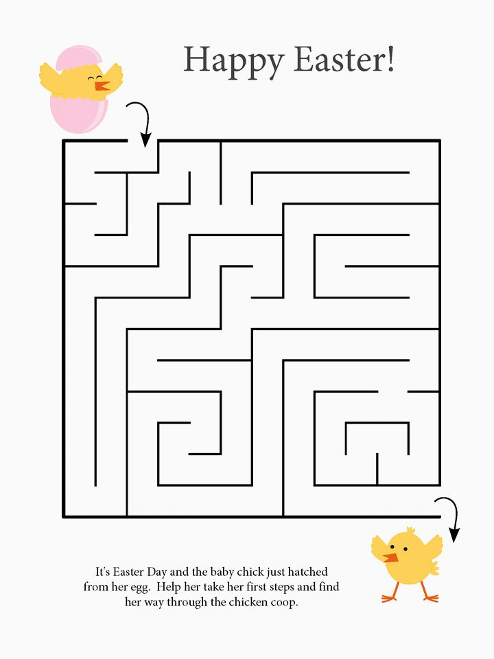 for adults Easter Mazes - Best Coloring Pages For Kids for adults