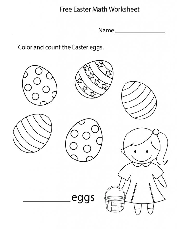for adults Easter Preschool Worksheets - Best Coloring Pages For Kids for toddlers