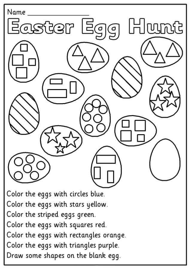 already colored Easter Kindergarten Worksheets - Best Coloring Pages For Kid... for sunday school