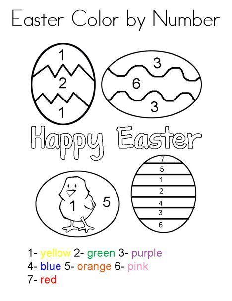 preschool Easter Preschool Worksheets - Best Coloring Pages For Kids for toddlers