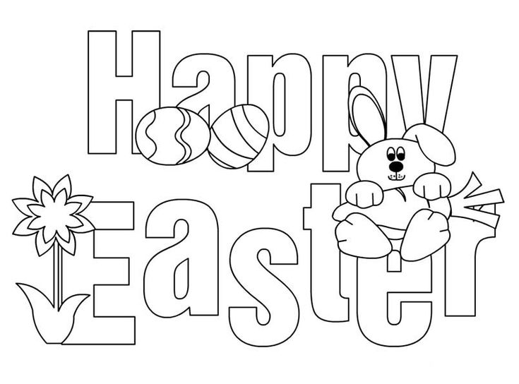 online Easter Worksheets - Best Coloring Pages For Kids for adults