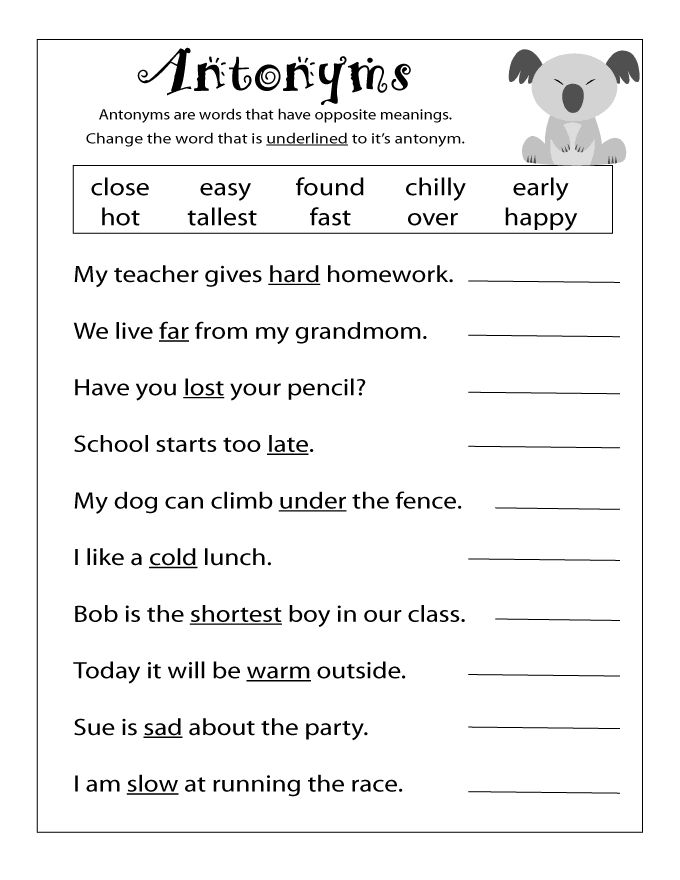 to print out 2nd Grade English Worksheets - Best Coloring Pages For Kids for sunday school