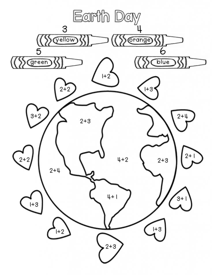 simple Earth Day Worksheets - Best Coloring Pages For Kids to print out