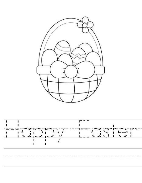 simple Easter Preschool Worksheets - Best Coloring Pages For Kids for adults