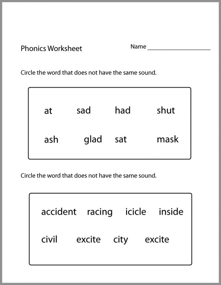 toddler 1st Grade English Worksheets - Best Coloring Pages For Kids for adults