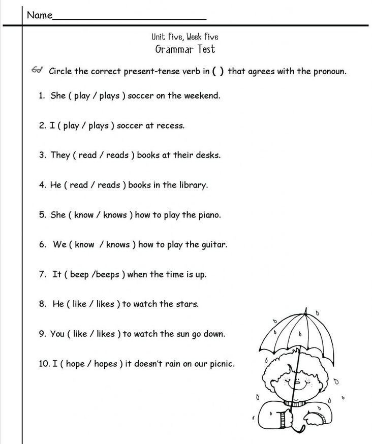 to print out 2nd Grade English Worksheets - Best Coloring Pages For Kids to print out
