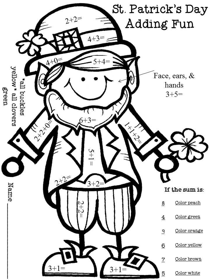 to print out St Patricks Day Puzzles - Best Coloring Pages For Kids online