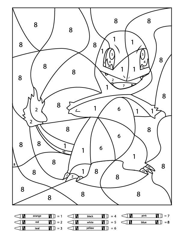 preschool Free Printable Color by Number Coloring Pages - Best Colorin... for adults