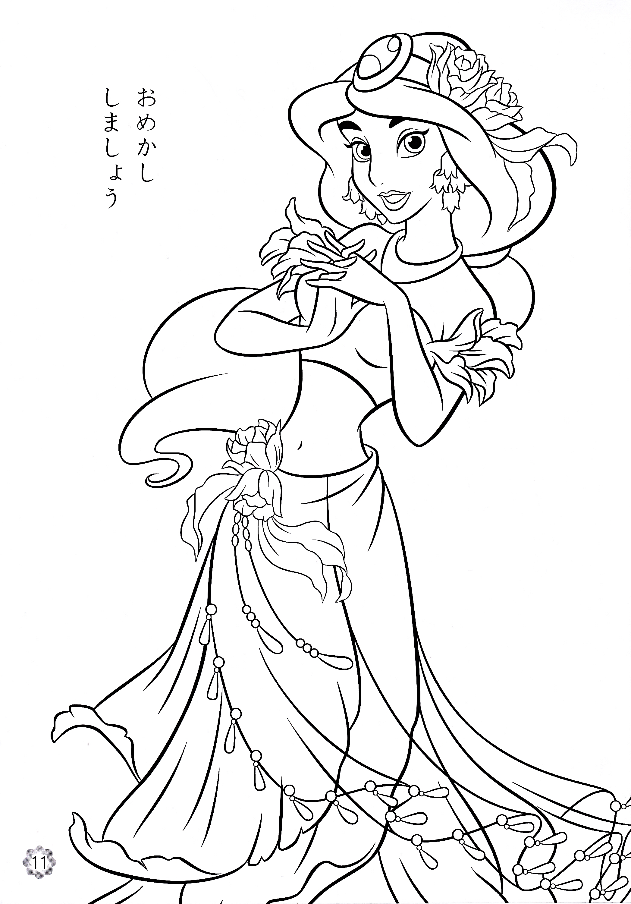 Disney Princess Colouring Only Coloring Pages Disney Princess Coloring Pages For Free Coloring Sheets